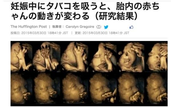 妊娠7ヶ月|たまひよ【医師監修】妊婦の ...